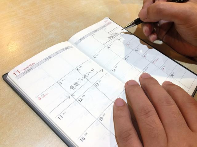 復職し、手帳に仕事の予定を書き込めるようになった=東京都内