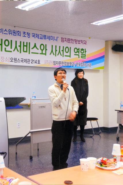 2010年、視覚障害者の仲間と訪れた韓国であいさつする大川和彦さん(左)(大川さん提供)