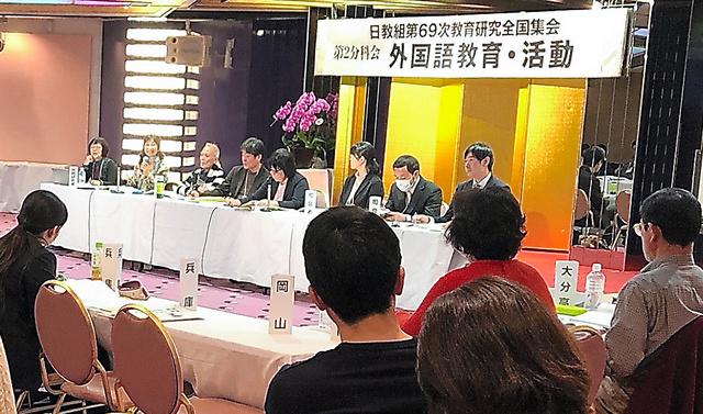 日教組の教育研究全国集会=1月26日、広島県