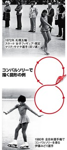 //www.asahicom.jp/articles/images/AS20200323001268_commL.jpg