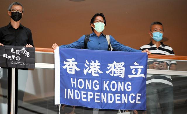 香港国家安全維持法に反対するデモ現場で掲げられた「香港独立」の旗=2020年6月30日、香港、益満雄一郎撮影