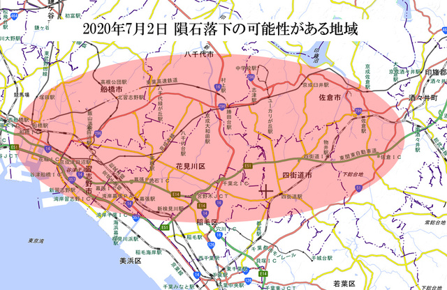 隕石の落下予測地点(SonotaCoネットワーク提供)