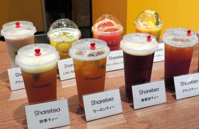「シェアティー」の台湾茶。定番の茶が5種類あり、ミルクやフルーツを加えたドリンクもある=2020年8月20日、東京都新宿区