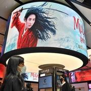 ディズニー映画「ムーラン」高まる批判 中国当局が協力