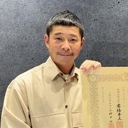 前沢友作氏に紺綬褒章 台風被害の南房総市に1千万円