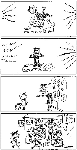 1965年4月17日朝日新聞朝刊 (C)長谷川町子美術館