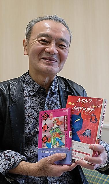 斉藤洋さん