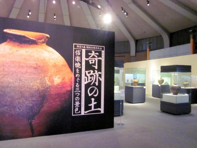 新旧の名品がそろう「奇跡の土」展の会場=滋賀県甲賀市の県立陶芸の森陶芸館