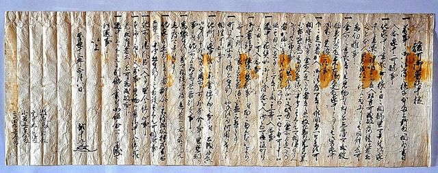 細川忠興が駿府城普請に家臣を送る際に出した「掟書」=熊本大提供、同大付属図書館所蔵