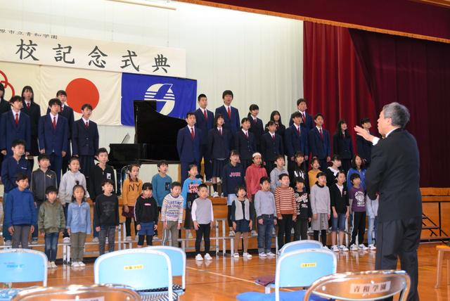 校歌をつくった東京フィルハーモニー交響楽団の金木博幸さんの指揮で校歌を歌う子どもたち=2020年11月14日午前10時48分、相模原市緑区青野原、岩堀滋撮影