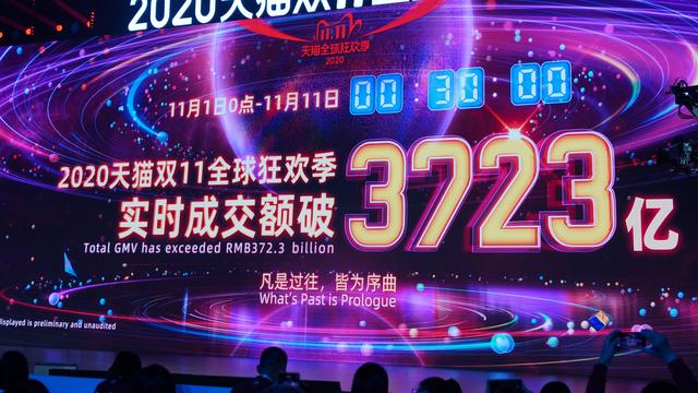 毎年恒例の秋のネットセールで7兆円以上を売った中国ネット通販で最大手のアリババ。アジア各国からも売り込みを競う。日進月歩の電子商取引のルール作りは道半ばだ=2020年11月11日、浙江省杭州、西山明宏撮影