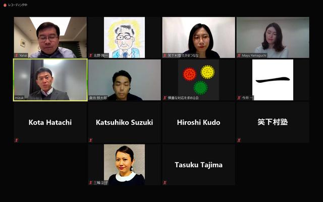 記者会見で声明を発表した弁護士有志ら=オンライン会議システム「Zoom(ズーム)」画面から