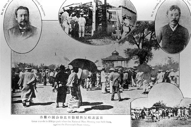 日比谷焼き打ち事件の様子を伝える当時の絵はがき