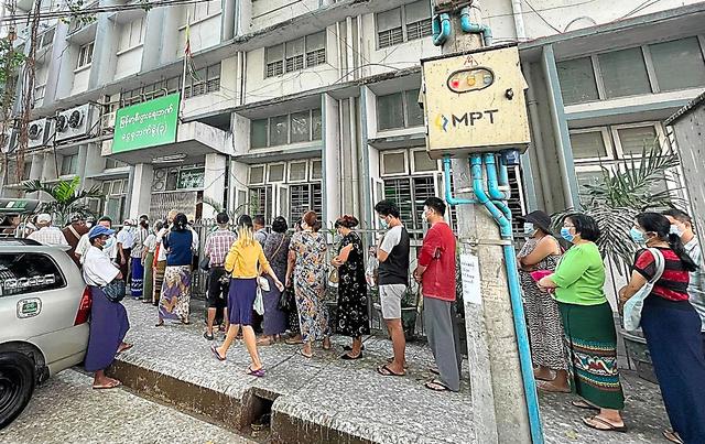 ヤンゴン市内で1日午前、国営銀行に並ぶ市民ら=チュウカッカインさん提供