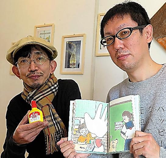 枡野浩一さん(右)と内田かずひろさん