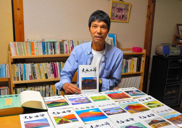 「火山地帯」編集長の立石富生さん=2020年10月8日、鹿児島県鹿屋市、高木智子撮影