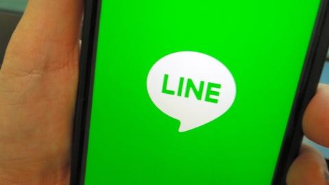 LINEのアプリの起動画面