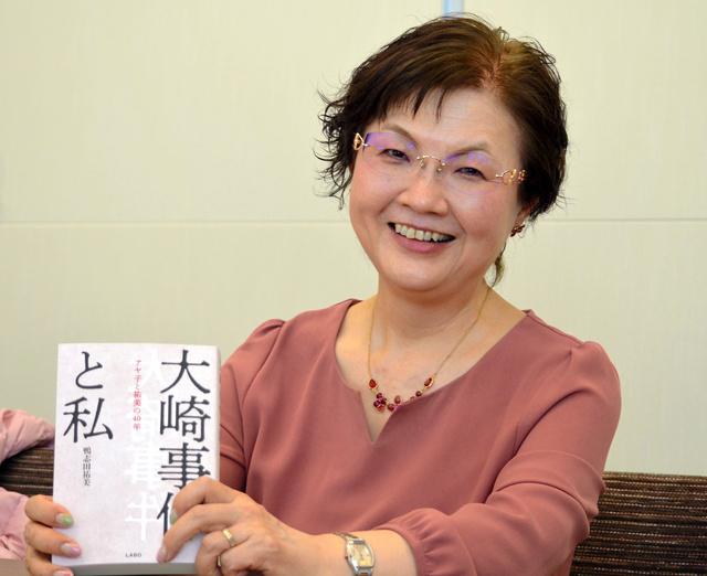 自著「大崎事件と私」を手にする鴨志田祐美弁護士=東京都、大久保真紀撮影