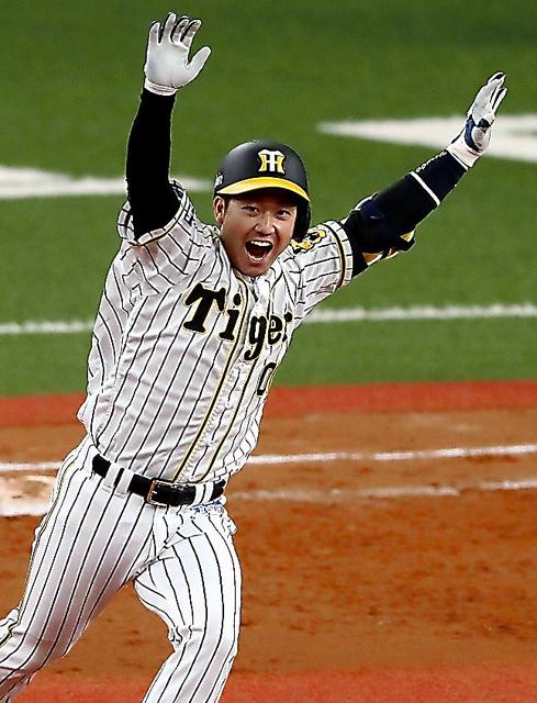 九回裏阪神2死一、二塁、サヨナラ適時打を放ちバンザイをする山本=日刊スポーツ