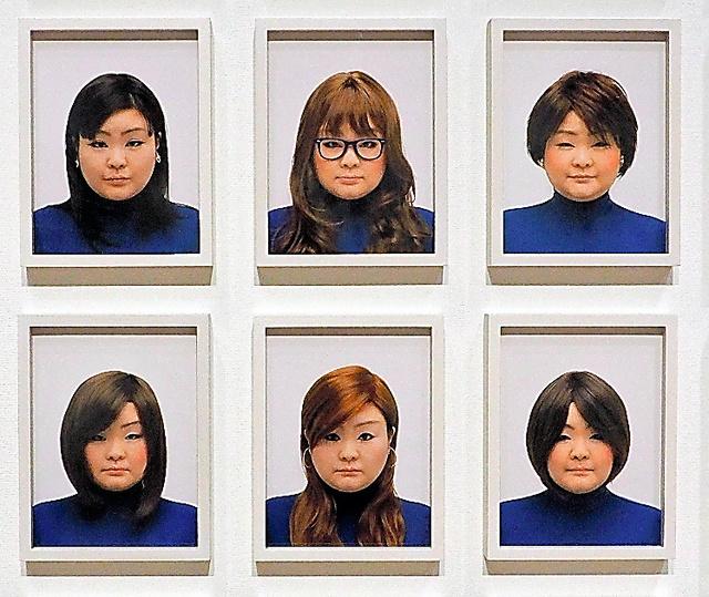 澤田知子「これ、わたし」(2010年、部分)