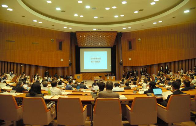 2020年10月1日に開かれた日本学術会議の総会=東京都港区