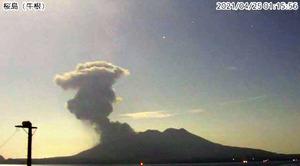 「火砕流なかった」と訂正 桜島噴火、気象庁が現地調査
