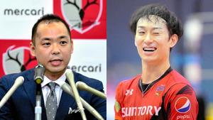 スポーツビジネス近未來 柳田將洋、メルカリ會長に學ぶ