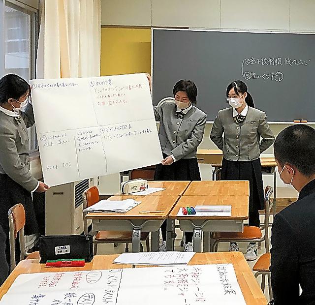 校則の見直しを議論する岩手県立大槌高校の生徒たち=同校提供