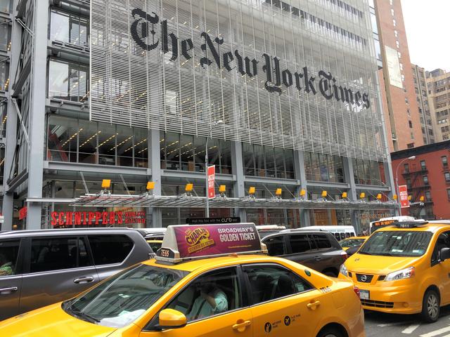 ニューヨーク・タイムズの本社ビル=ニューヨーク、江渕崇撮影