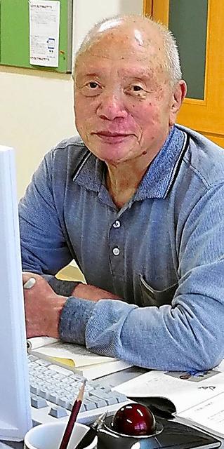 松丘保養園の自治会長を務める佐藤勝さん=2021年5月、青森市、自治会提供