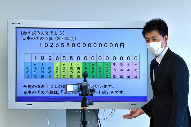 昨春の一斉休校中、算数の授業を撮影する大阪市教育センターの職員=2020年4月10日、大阪市港区、井手さゆり撮影