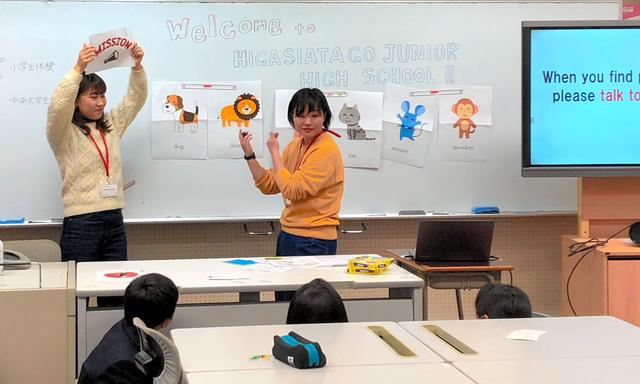 中央大の学生が多摩市立東愛宕中の生徒に、英語のゲームのデモンストレーションをした=2020年1月、中央大提供