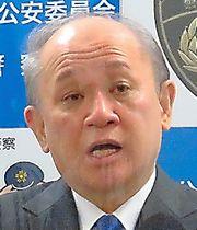 中村格・警察庁長官