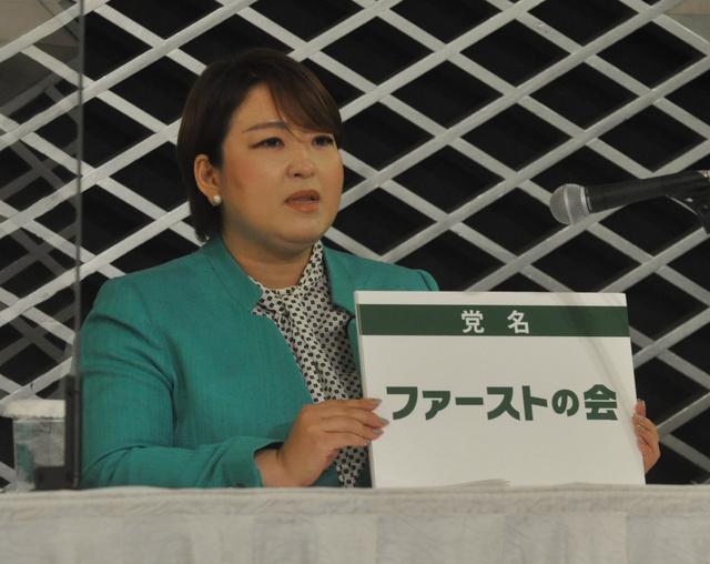 国政新党「ファーストの会」の結党を表明する荒木千陽代表=2021年10月3日午後2時7分、東京都千代田区