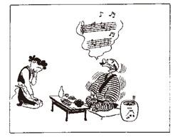 1949年3月2日夕刊フクニチ