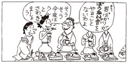 1956年12月29日朝日新聞朝刊