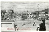 八坂神社前の祇園石段下(現在の祇園交差点)の絵はがき=昭和初期。「大京都」と書かれ、昭和初期のものとみられる。左の市電は1924年に作られた500型501号車