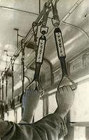 京都市交通局が考案したつり革広告。つり革の設置費を広告主が負担すれば、1年間広告代が無料になるしくみだった=1947年撮影