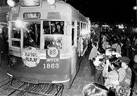 1974年3月31日限りで京都市電烏丸線(京都駅前-烏丸車庫前)の大半、七条烏丸-烏丸車庫が廃止された。ラッシュ時以上の客を乗せ、市民に送られて京都駅前停留所を発車する烏丸線の最終電車、1800型電車