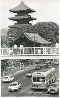 東寺の五重塔をバックに、京都市電九条線の電車を撮影できる歩道橋には最後の姿を記録しようと鉄道ファンたちが並んだ。九条通を走るのは22号系統(烏丸車庫循環)の1800型電車1832号車=1978(昭和5