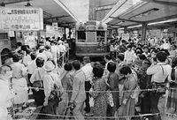 「記念にもう一度乗ってみたい」と詰めかけ、国鉄京都駅前の市電乗り場に行列ができた。停車するのは6号系統烏丸車庫行き1800型電車1839号車=1978年9月30日撮影