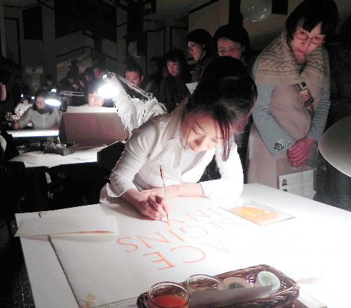 写真:開催された「文字書く人たち」