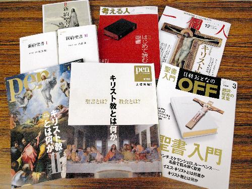 写真:続々と刊行されたキリスト教関連の雑誌や書籍