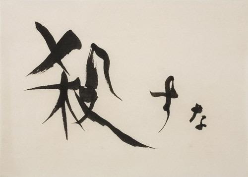【東京】逮捕の高3、供述変遷「首絞めた」 女子高生を殺害容疑©2ch.netYouTube動画>18本 ->画像>52枚