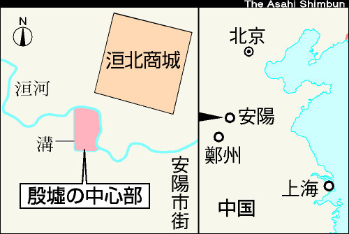 地図:殷墟の中心部