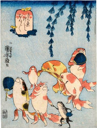 写真:歌川国芳「金魚づくし ぼんぼん」1842年ごろ、中判錦絵。新発見作品の一つ=静岡市美術館で31日まで展示