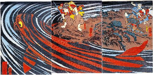 写真:歌川国芳「鬼若丸の鯉退治」1845年ごろ、大判錦絵=静岡市美術館で31日まで展示