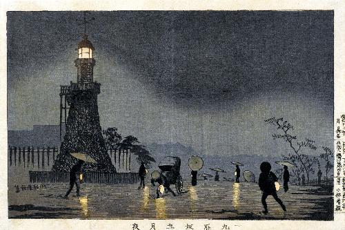 写真:小林清親「九段坂五月夜」(1880年、錦絵)