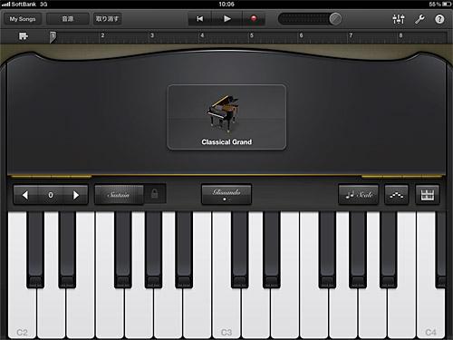 写真:画像4:iPad用音楽ソフト「GarageBand」(600円)。タッチセンサーを使って楽器演奏や音楽編集を楽しむ。本格的な電子楽器として使えるだけでなく、8トラックのマルチレコーダーにもなる。音楽ファン必携