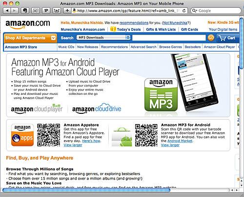 写真:画像1:米Amazon.comが展開しているクラウド型音楽サービス「Amazon Cloud Player」。日本でのサービス展開は未定